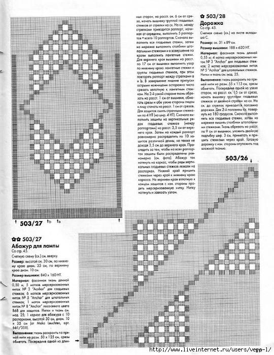 Burda special - E503 - 1998_RUS - Строчевая вышивка_31 (540x700, 338Kb)