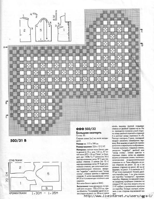 Burda special - E503 - 1998_RUS - Строчевая вышивка_33 (540x700, 319Kb)