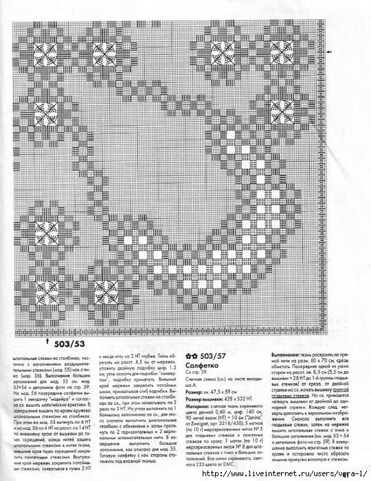 Burda special - E503 - 1998_RUS - Строчевая вышивка_41 (540x700, 345Kb)