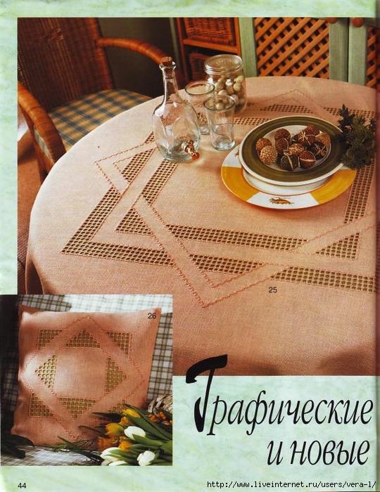 Burda special - E503 - 1998_RUS - Строчевая вышивка_44 (540x700, 339Kb)
