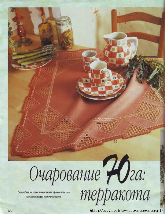 Burda special - E503 - 1998_RUS - Строчевая вышивка_46 (540x700, 300Kb)
