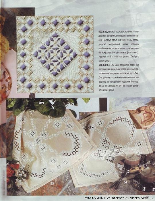 Burda special - E503 - 1998_RUS - Строчевая вышивка_57 (540x700, 334Kb)