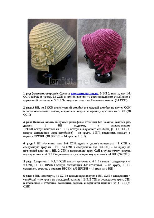 3cbda1056cbb0645-1 (494x700, 188Kb)