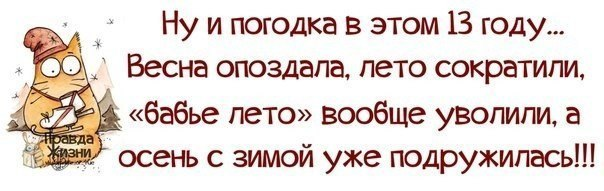 PLiODSVAKEY (604x191, 34Kb)