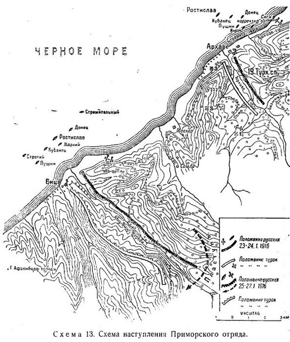 Схема наступления Приморского