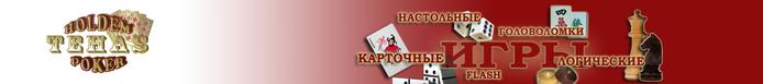 logo (1) (700x77, 54Kb)