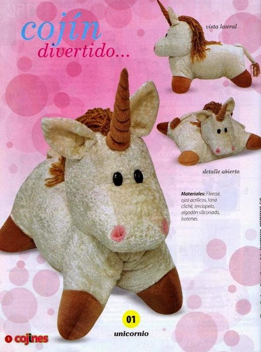 Подушки-игрушки журнал (3) (518x700, 296Kb)