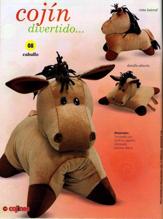 Журналы игрушек своими руками 92