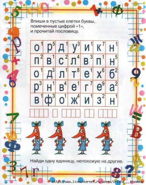 4979214_xeATuAGmoY (476x604, 218Kb)
