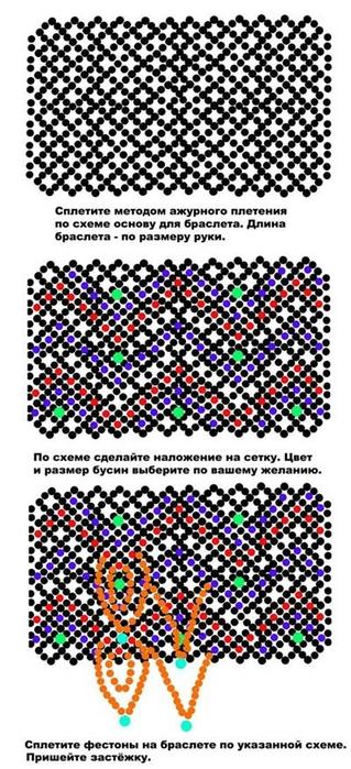 2 (319x700, 203Kb)