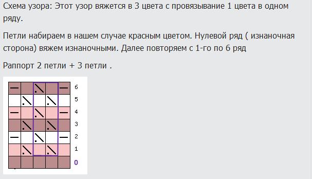 4)б (607x348, 32Kb)