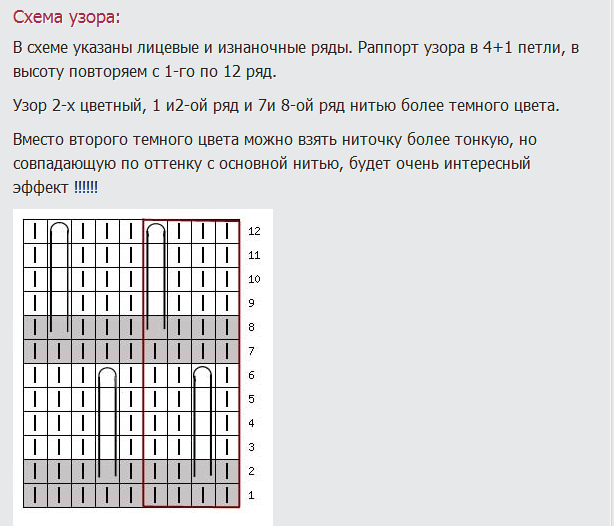 7)б (614x526, 56Kb)