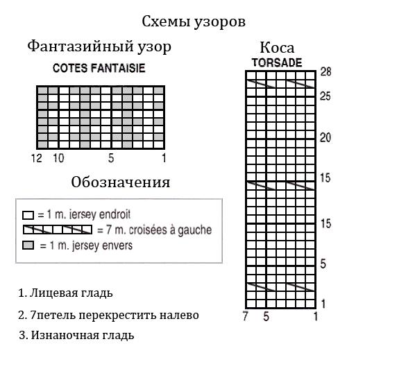 4674007_Bezimeni2_1_ (598x548, 33Kb)
