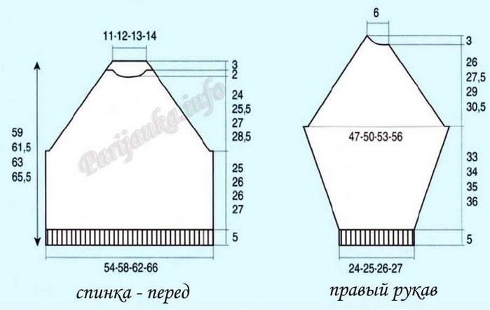 4674007_vikroika (700x442, 41Kb)