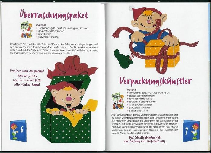 Weihnachtliche Wichtelwerkstatt 004 (700x508, 246Kb)