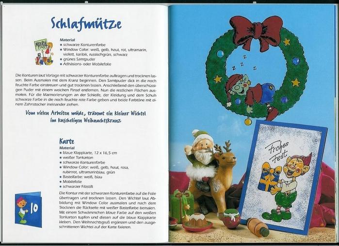Weihnachtliche Wichtelwerkstatt 006 (700x508, 274Kb)