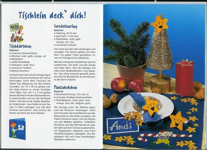 Weihnachtliche Wichtelwerkstatt 011 (700x508, 298Kb)