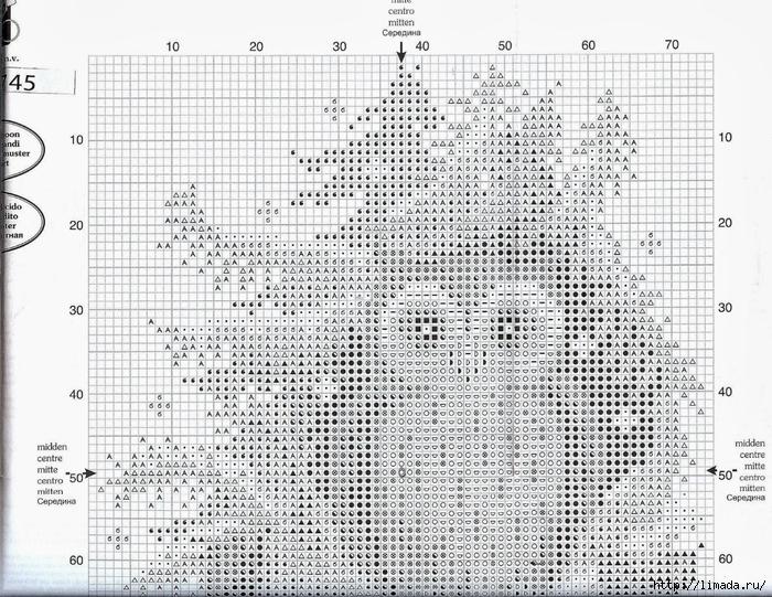 210382-1615c-44106001--u2f60f (700x541, 378Kb)