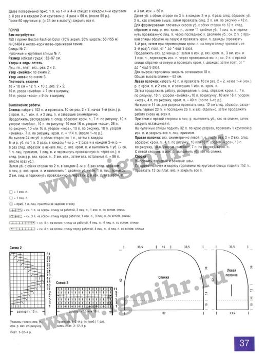 кард1с (518x700, 172Kb)