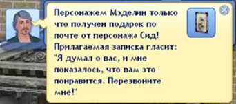 Screenshot 12_04_ 001 (342x151, 49Kb)