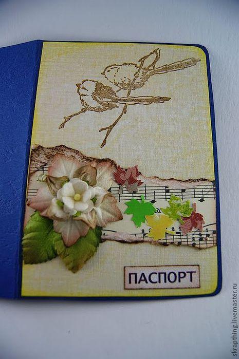 3552476_s_listikami_i_ptichkoi (465x700, 56Kb)