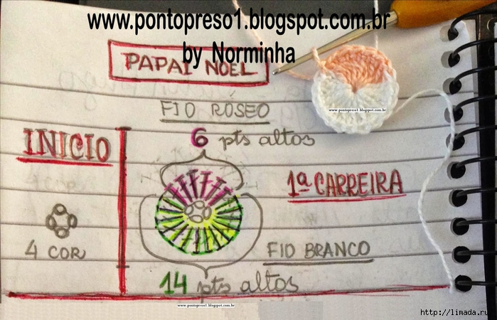 Noel2013-PapGfco (700x450, 264Kb)