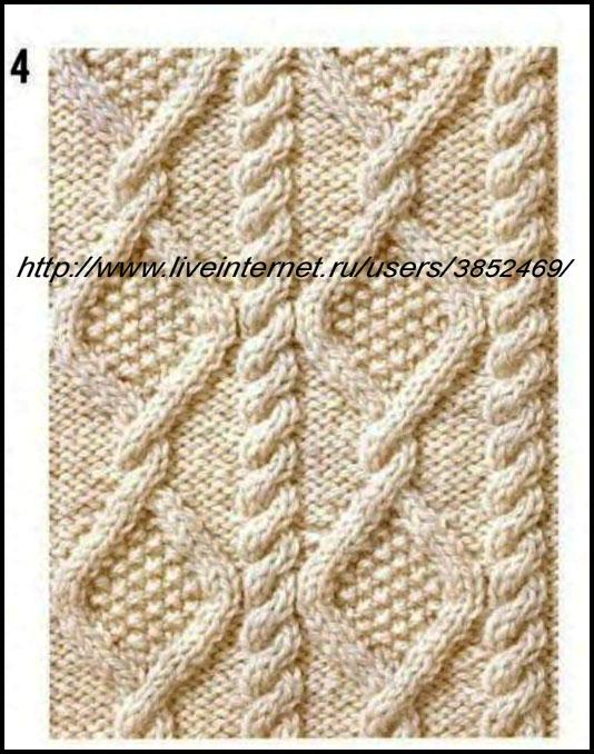 Мужской пуловер узор ромб