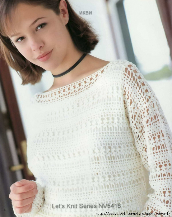 5038720_Lets_Knit_Series_NV5416_Page_007 (553x700, 259Kb)