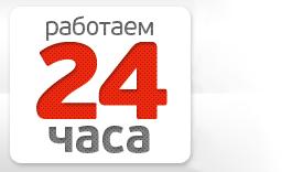 3407372_24chasa (265x156, 27Kb)