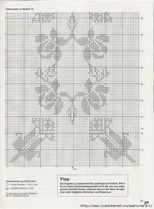 【转载】钩针桌布图解(73)
