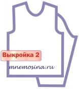 vk2 (156x175, 13Kb)