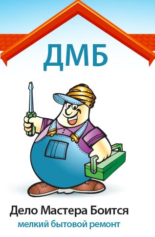 remont-dmb_ru22 (317x483, 54Kb)