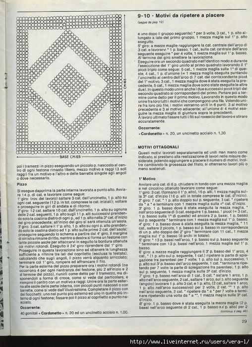 File0651 (508x700, 368Kb)