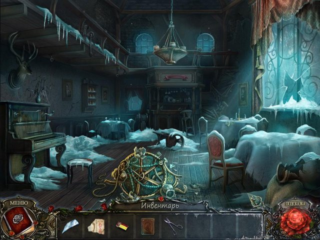 living-legends-ice-rose-screenshot2 (640x480, 281Kb)
