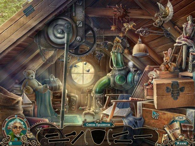 nearwood-collectors-edition-screenshot6 (640x480, 348Kb)