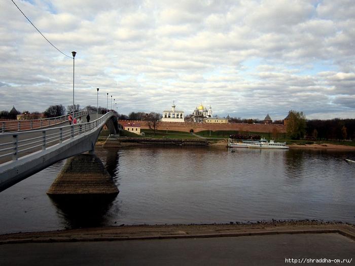 Новгород Великий, октябрь 2013 (105) (700x525, 258Kb)
