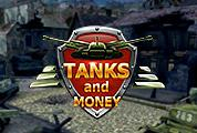 tanks (178x120, 32Kb)
