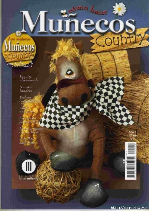 Шьем игрушки. Журнал с выкройками (48) (493x700, 286Kb)