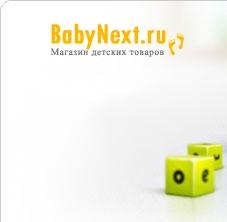 товары новорожденным4 (227x222, 16Kb)