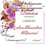 Превью ornament-11 (700x684, 283Kb)