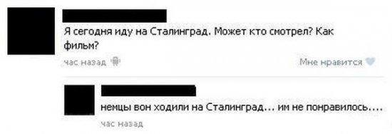 smeshnie_kartinki_138176437292 (550x188, 32Kb)