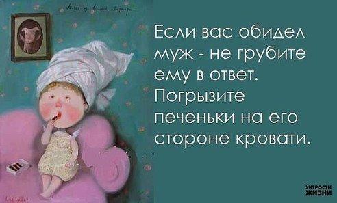smeshnie_kartinki_138180252060 (492x297, 78Kb)