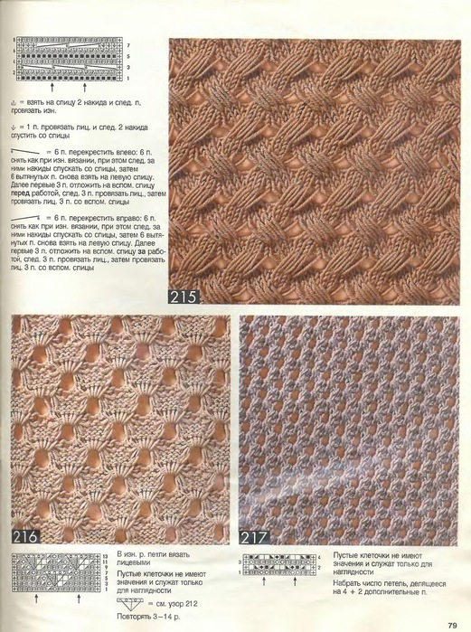 41-56 (521x700, 180Kb)