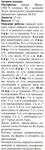 Превью 2 (210x700, 134Kb)