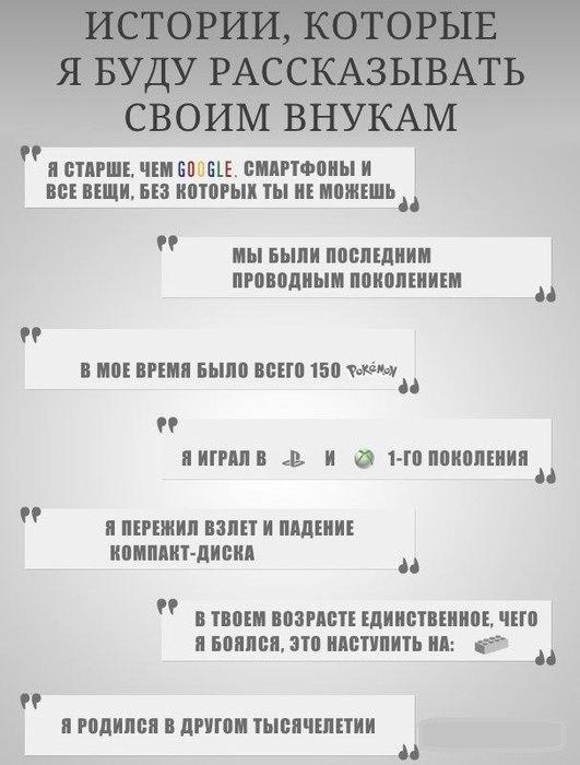 -AYbumBkeGY (531x700, 58Kb)