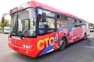 Автобус с 'Молодёжкой'