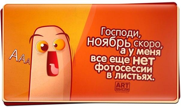1382321834_frazochki-4 (604x357, 117Kb)