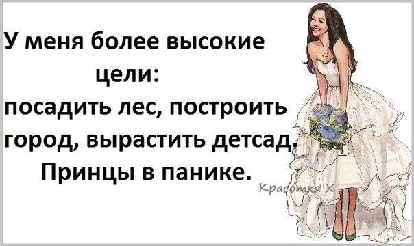 1382321853_frazochki-8 (604x360, 117Kb)