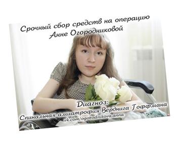 3925311_ (358x278, 120Kb)
