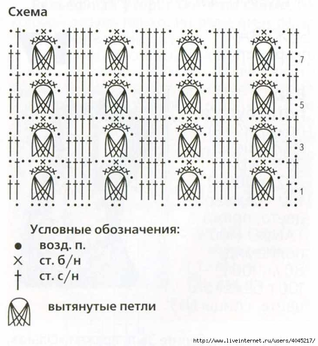 1382277373_sharf-s-kosami-sxema (642x700, 243Kb)